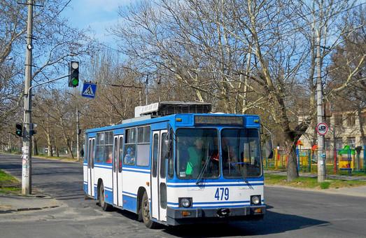 Объявление о закупке троллейбусов для Херсона появилось на сайте публичных закупок «Prozorro»