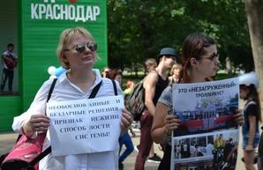 Жители российского Краснодара митинговал в поддержку троллейбуса