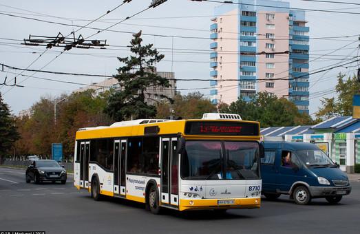 Торговый дом «Литан» поставит в Мариуполь 64 автобуса