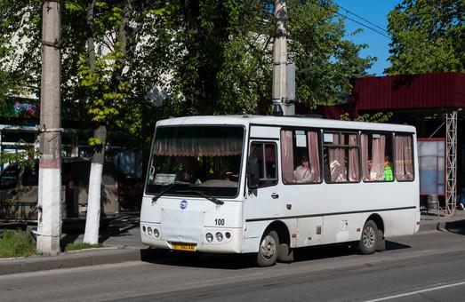 Коммунальному автоперевозчику Херсона купят 16 новых автобусов