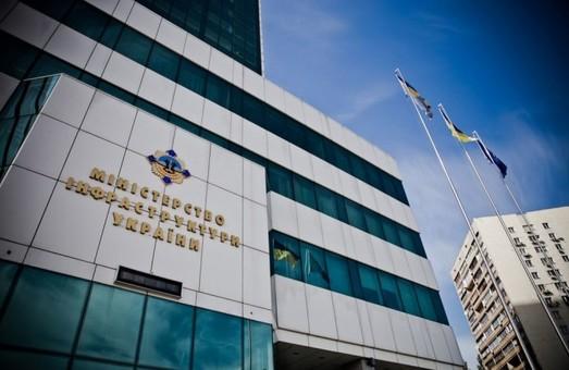 Госавислужба Украины будет штрафовать непунтуальные авиакомпании