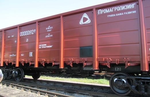 Крюковский вагоностроительный завод получил большой заказ на полувагоны от белорусской компании
