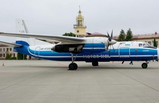 Во Львове возобновил работу старый терминал аэропорта им. Данилы Галицкого