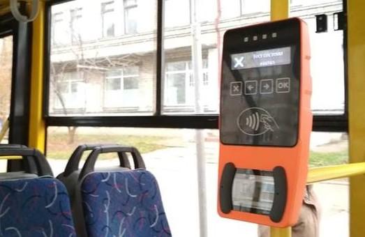 «Электронным билетом» в Киеве за полгода воспользовалось менее 28 миллионов пассажиров