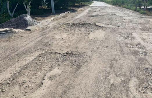 В Килии Одесской области запланировали отремонтировать улицу Шевченка
