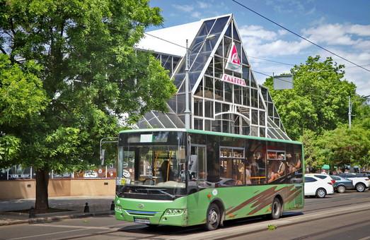 Как в июле в Одессе будут курсировать автобусы, приспособленные для перевозки лиц с инвалидностью