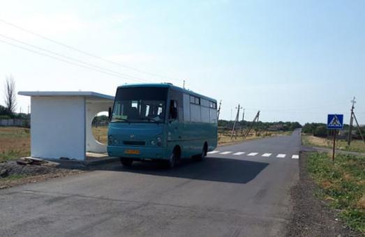 В Лиманском районе Одесской области запустили автобус с бесплатным проездом