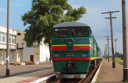 Жители Измаила хотят вернуть прямой пассажирский поезд в Одессу