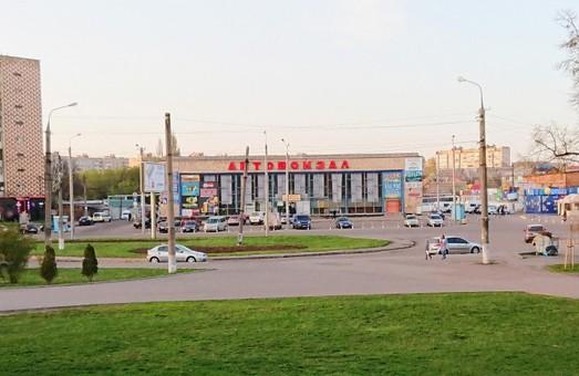 В Виннице реконструируют центральный автовокзал