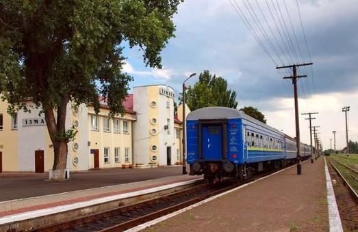 В поезде Измаил – Киев на пути из Одессы выпало окно в одном из вагонов