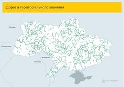В «Укравтодоре» рассказали о трех технологиях ремонта территориальных автодорог