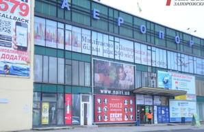 Аэропорт Запорожья в первой половине 2019 года обслужил на треть больше пассажиров, чем в первой половине 2018