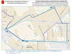 В Одессе в день выборов будут ходить дополнительные маршруты автобусов