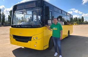 В Украине построили еще одну модель автобуса среднего класса