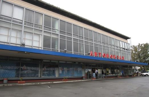 Автовокзал и автостанции Киева и Киевской области выставили на продажу