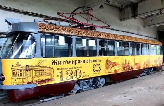 В честь дня рождения Николы Теслы в Житомире пассажиров бесплатно катали в трамвае