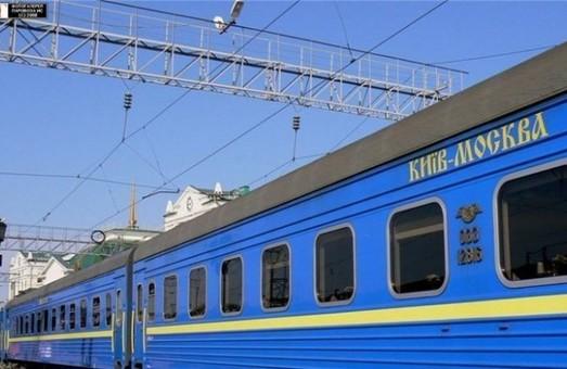 Поезд Киев – Москва остается самым прибыльным поездом «Укрзализныци»