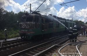 На Южной железной дороге сегодня горел электровоз