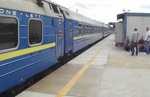 Международные поезда «Укрзализныци»: сегодня и одиннадцать лет тому назад