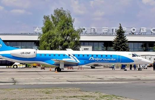 Владимир Омелян анонсировал тендер на проектирование новой взлетно-посадочной полосы в Днепре