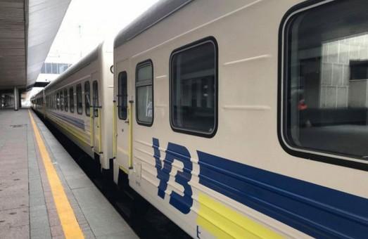 «Укрзализныця» увеличила количество вагонов в поезде «Четыре столицы», однако изменять периодичность его курсирования не будет