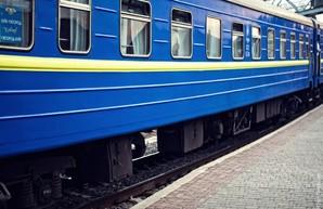 В «Ночном экспрессе» Киев – Ужгород появился VIP-вагон
