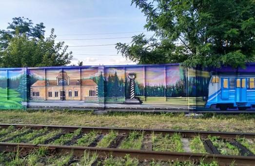 На ограде станции под Киевом появился мурал с изображениями вокзала и электрички