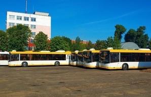 Мариупольский горисполком должен пересмотреть вопрос о повышении стоимости проезда в городском транспорте