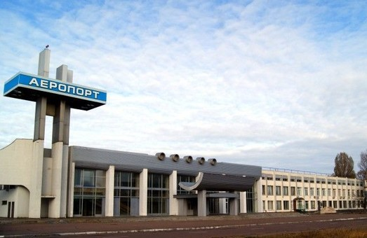 Из аэропорта Черкасс планируют запустить авиарейсы во Львов