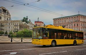 За последние пять лет в Киеве сократился выпуск коммунального транспорта на маршруты