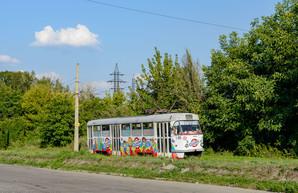 Стоимость проезда в трамваях Каменского пока не повышают