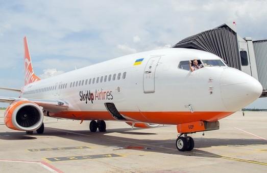 Украинский лоукостер «SkyUp» осенью запускает три новых внутренних авиарейса