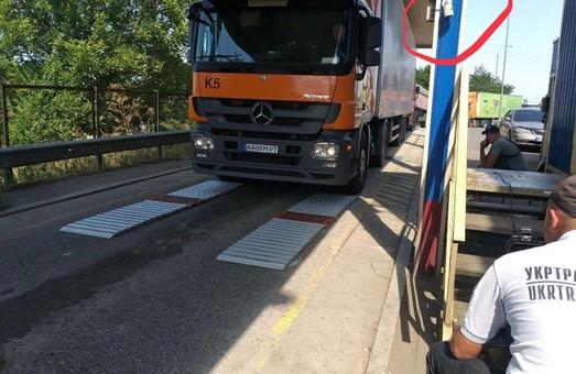 На трассе М-05 Киев – Одесса таки начал работать габаритно-весовой контроль