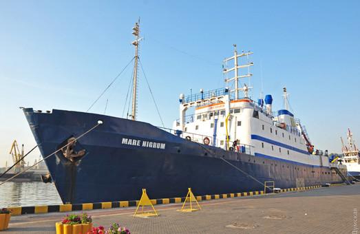 В Одесский порт пришло научно-исследовательское судно «Mare Nigrum» из Румынии