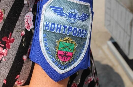 В Запорожье в муниципальных автобусах начали работать контролеры