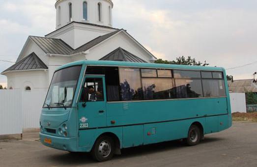 Жители Любополя надеются на запуск автобусного маршрута в Одессу