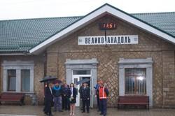 Из Мариуполя до станции Южнодонбасская снова запустили пригородные электрички