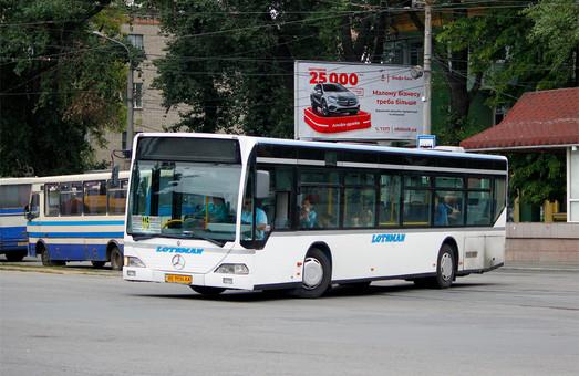 Вице-мэр Днепра обещает за два года разделаться с «маломерными маршрутками»