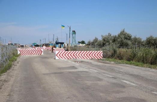 Неподалеку от КПП на границе с оккупированным Крымом построят автостанции