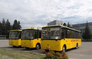 Школьники Тернопольской области получили семь новых автобусов