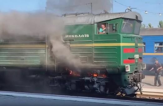 ЧП на Одесской железной дороге: вчера прямо на вокзале Николаева загорелся тепловоз пассажирского поезда «Интерсити» (ФОТО, ВИДЕО)