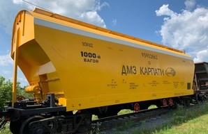 Вагоностроительный завод «Карпаты» в Новом Роздоле Львовской области выпустил свой тысячный вагон-зерновоз