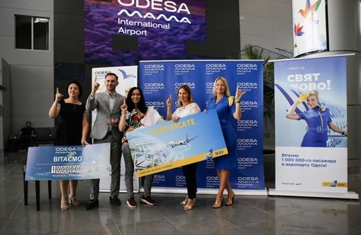 В аэропорту Одессы вчера обслужили миллионного пассажира в 2019 году