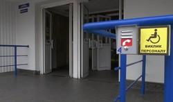 Железнодорожный вокзал Хмельницкого признали самым доступным для маломобильных в Украине