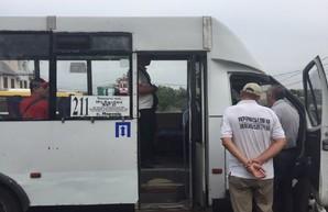 В Мариуполе продолжают проверку «маршруток»