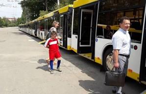 В Мариуполе для школьников планируют ввести льготный проезд