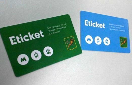 В Харькове начнут выдавать электронные билеты льготникам