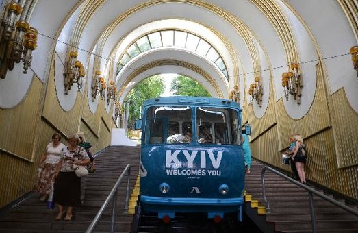Киевский фуникулер возобновил свою работу