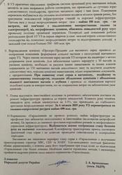«Укрзализныце» катастрофически не хватает машинистов и их помошников