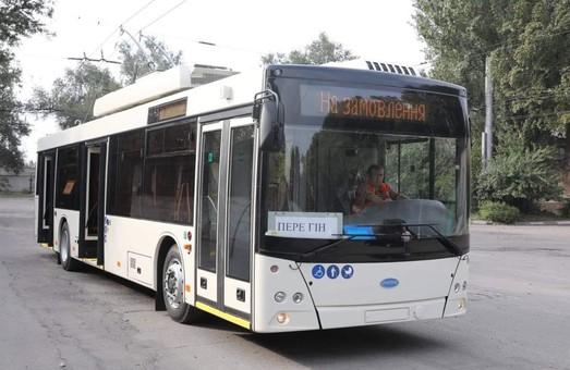 КП «Запорожэлектротранс» получило уже третий троллейбус с автономным ходом